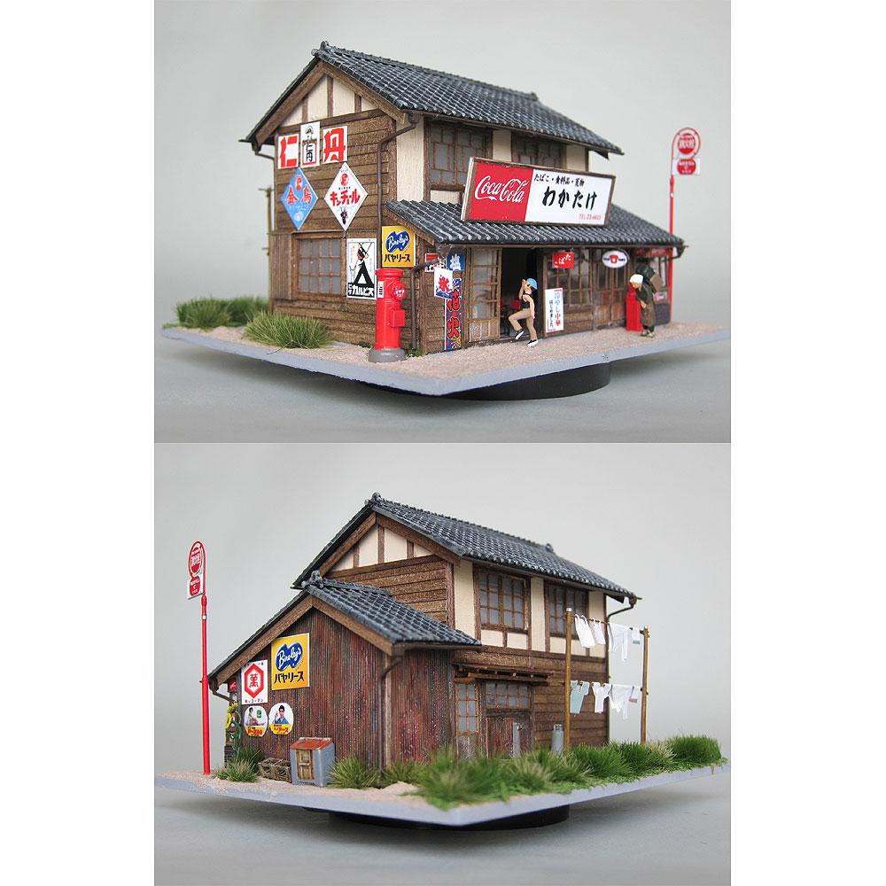 よろづや わかたけ :匠ジオラマ工芸舎 塗装済完成品 HO(1/80) 1013