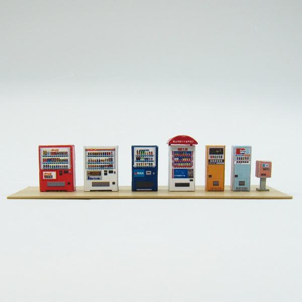 自動販売機A :さんけい キット N(1/150) MP04-63