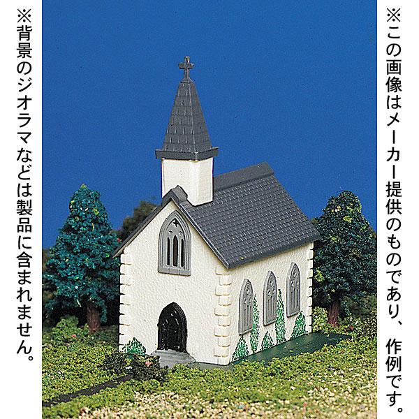 カントリーチャーチ(田舎の教会) :バックマン 部分塗装済み完成品 N(1/160) 45815