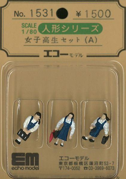 女子高生セット(A) :エコーモデル 塗装済完成品 HO(1/80) 1531