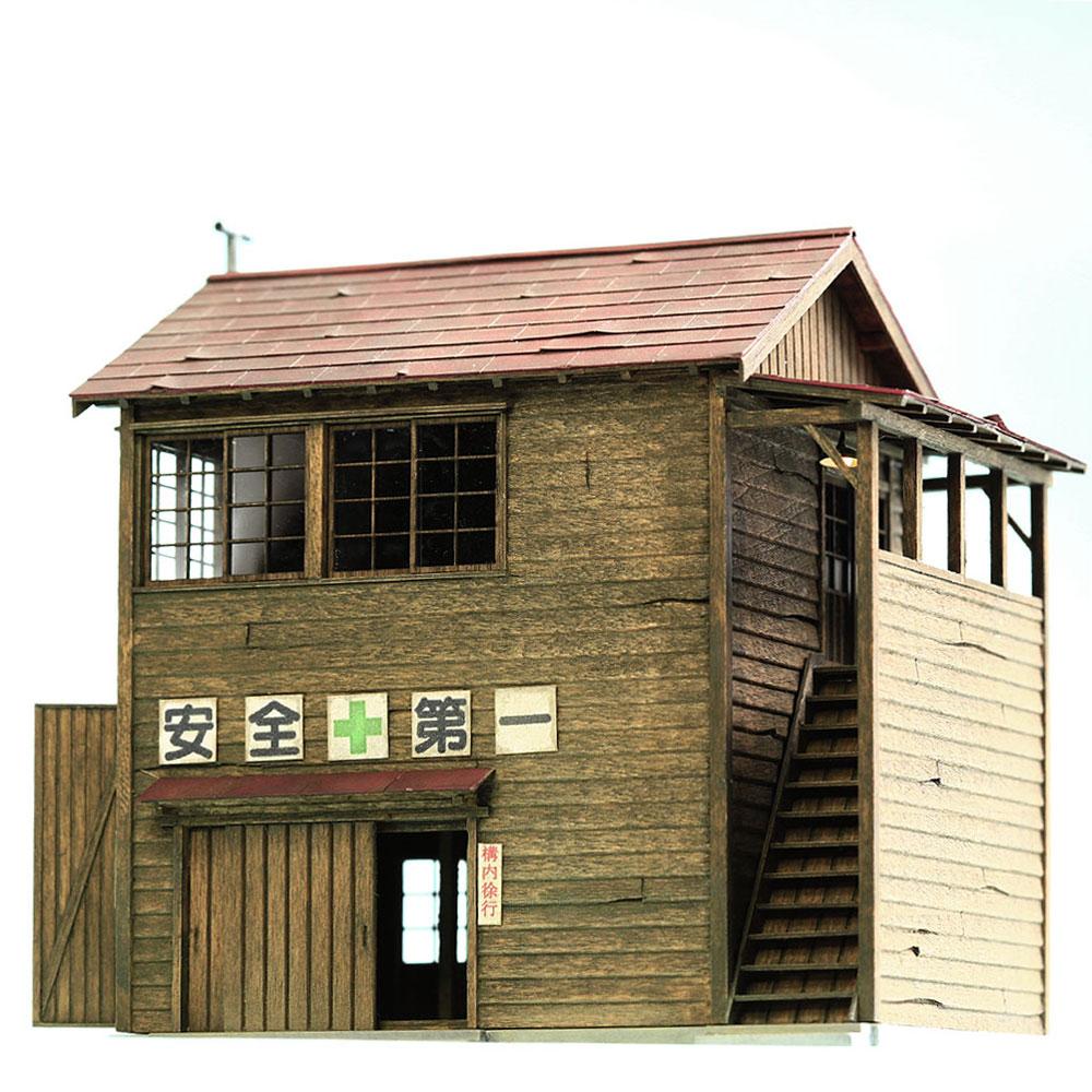 車両庫付き軽便詰所・ガソリン計量タンク(田島タイプ) :工房ナナロクニ 塗装済完成品 1/87(HO) 1038