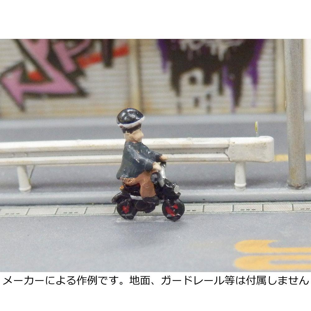 俺の原付! :こばる 塗装済完成品 N(1/150) MV-23