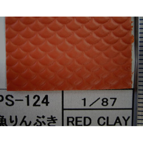 魚りん葺 :プラストラクト プラ材 1/100 PS-124(91650)