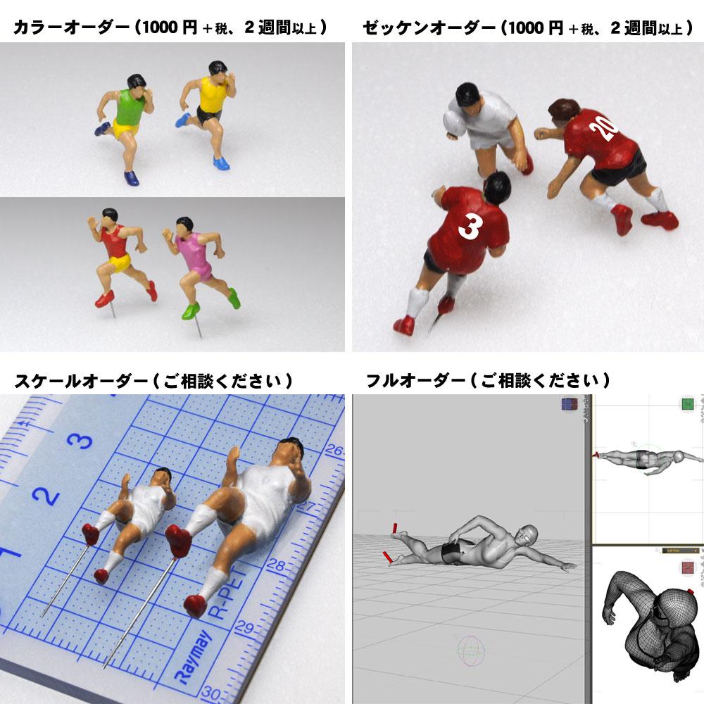 アスリート人形 短距離走 クラウチングスタートA :さかつう 3Dプリント 完成品 HO(1/87) 201