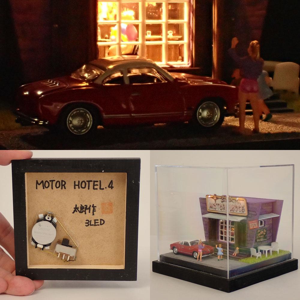 90ミリキューブミニチュア 「Motor Hotel.4」 :太郎 塗装済完成品 ノンスケール