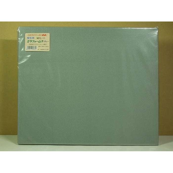 ミラフォームΛグレー 厚さ1cm (300×360x10mm) :モーリン 素材 MFG-11