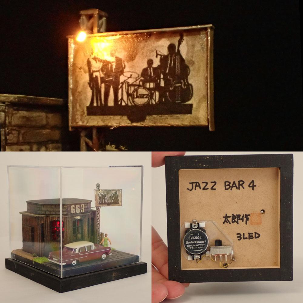 90ミリキューブミニチュア 「JAZZ BAR4」 :太郎 塗装済完成品 ノンスケール