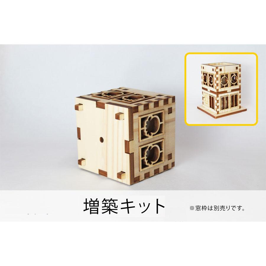 ちいさな木の家 増築キット :YES工房 未塗装キット ノンスケール No.04