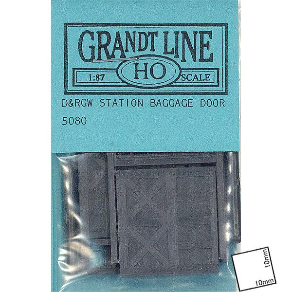駅荷受所用ドア(STATION BAGGAGE DOORS ) :グラントライン 未塗装キット HO(1/87) 5080