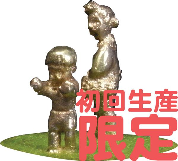 昭和紀行ゴールドシリーズ 「煎餅屋」 :さかつう 未塗装キット HO(1/87) 0501