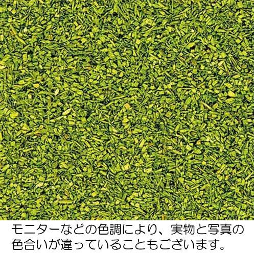 パウダー 黄緑 :ブッシュ 素材 ノンスケール 7052