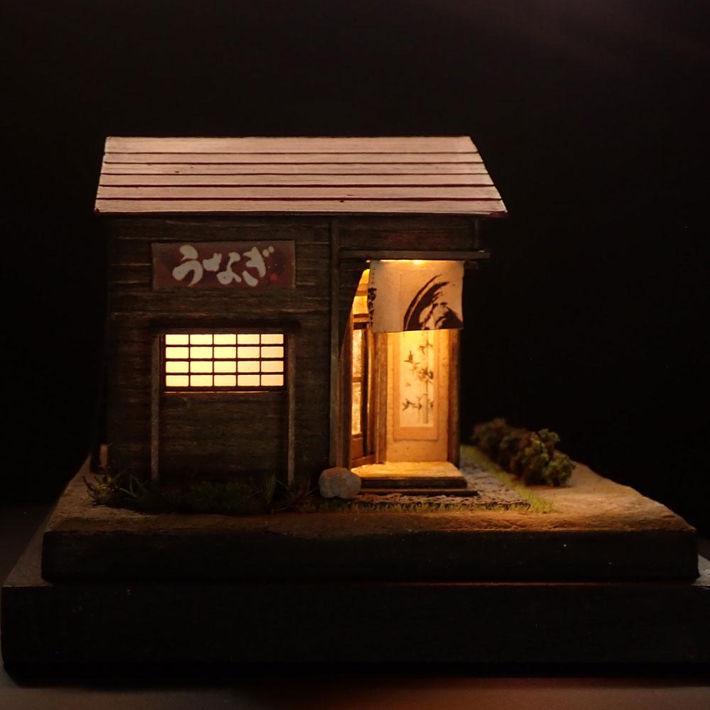 90ミリキューブミニチュア 「うなぎ志のざき」 :太郎 塗装済完成品 ノンスケール