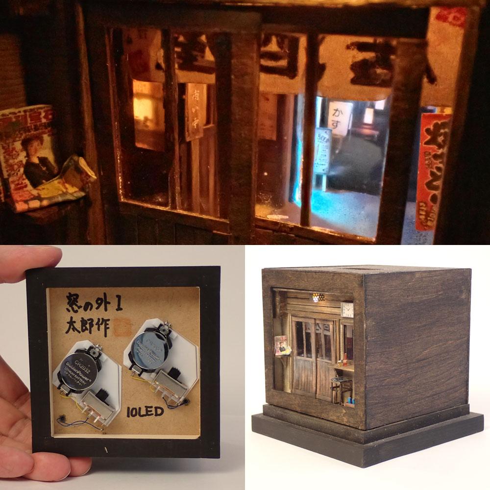 90ミリキューブミニチュア 「窓の外1」 :太郎 塗装済完成品 ノンスケール