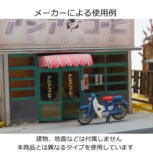ホンダ・スーパーカブ 緑 ビジネス :エコーモデル 塗装済完成品 HO(1/80) 5016