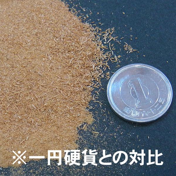 天然木パウダー 栗(クリ) 【細目】 約32g :モーリン 素材 NW-02