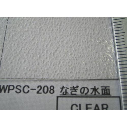なぎの水面(クリア) :プラストラクト プラ材 ノンスケール WPSC-208