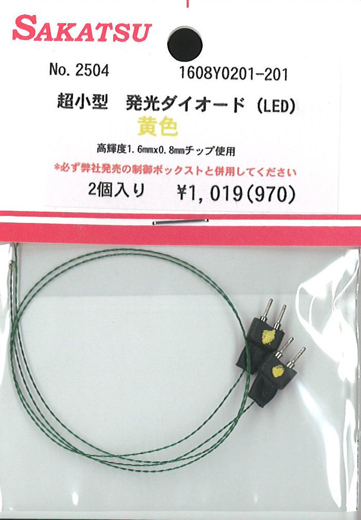 1.6x0.8mmチップLED 黄色 ピン付き 2個入り :さかつう 電子パーツ ノンスケール 2504