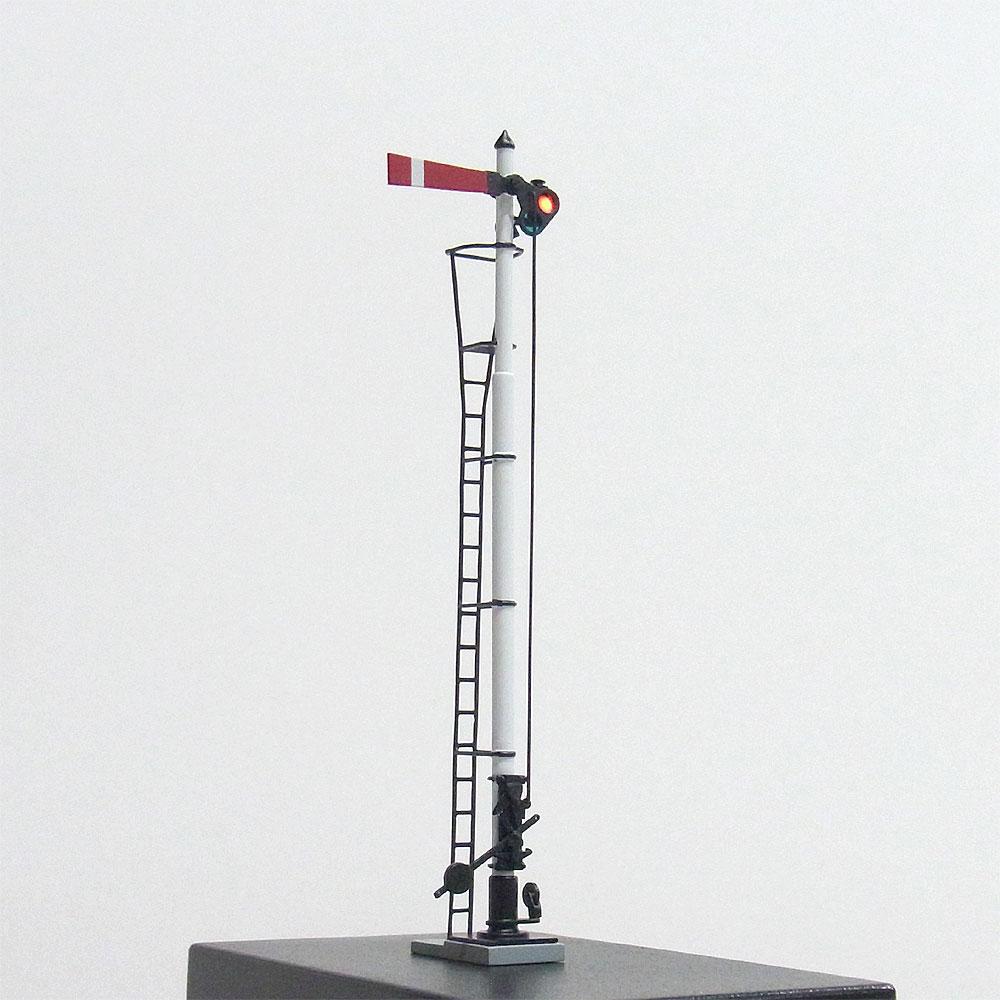 1/80 国鉄型腕木式信号機 「場内/出発信号機 」主本線用 <可動タイプ> :工房ナナロクニ 塗装済完成品 1/80(HO) 1047