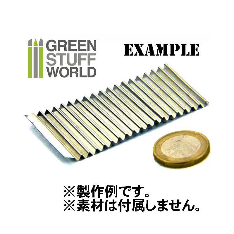 波板スレート製造器 :グリーンスタッフワールド 工具 GSWD18