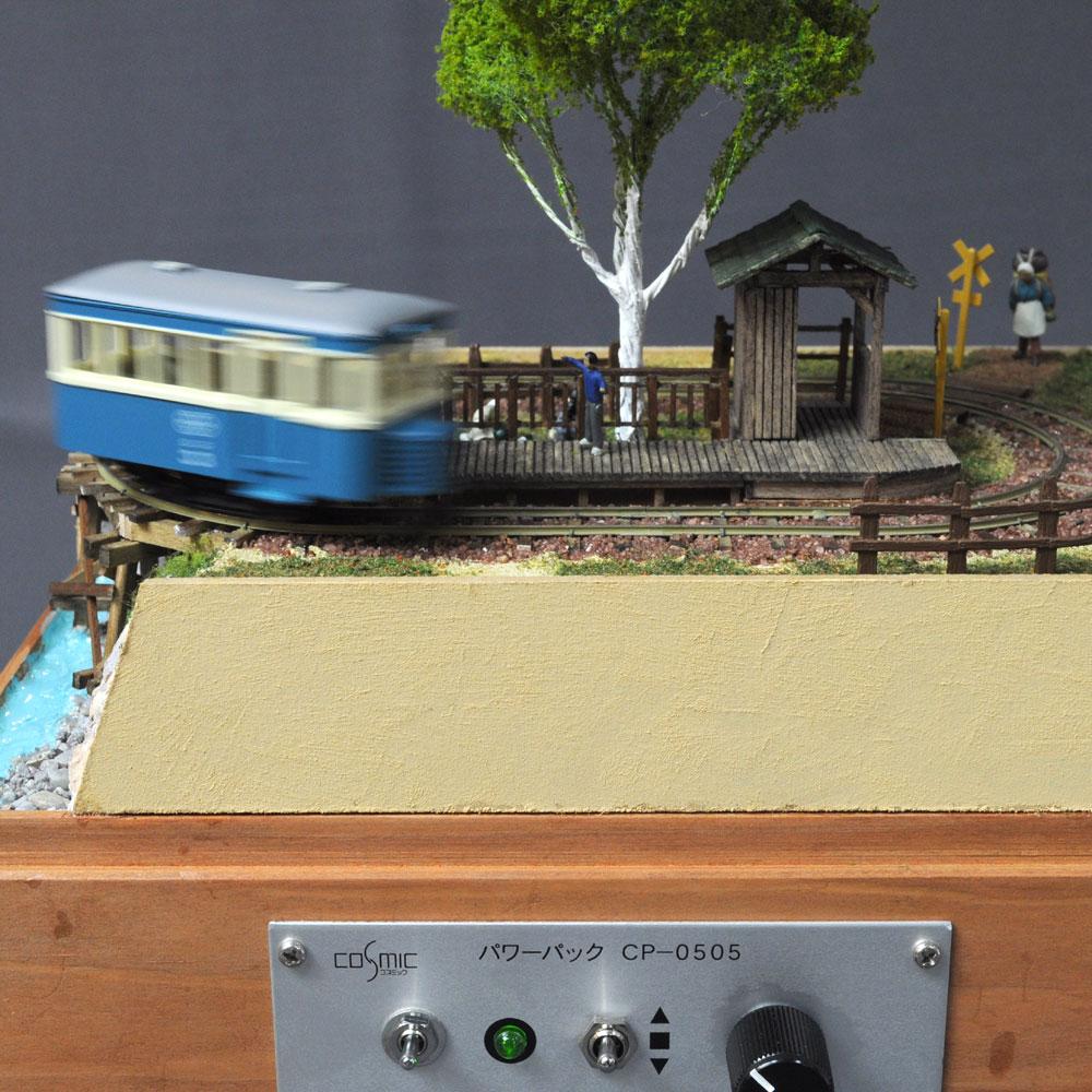 「高原鉄道」(車輌付き) 超ミニレイアウト 9mm HOナロー :昭和浪漫堂 塗装済完成品 1/87 スケール