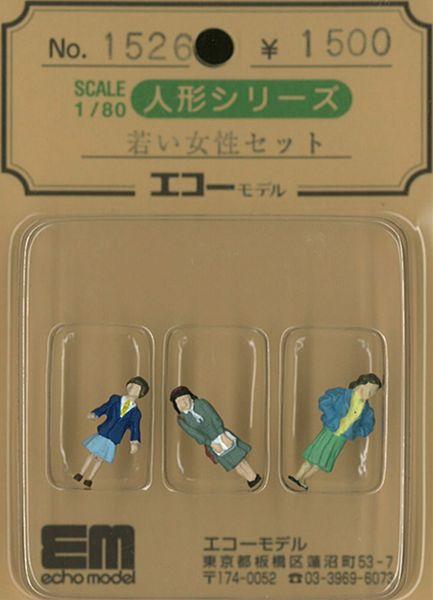 若い女性セット :エコーモデル 塗装済完成品 HO(1/80) 1526