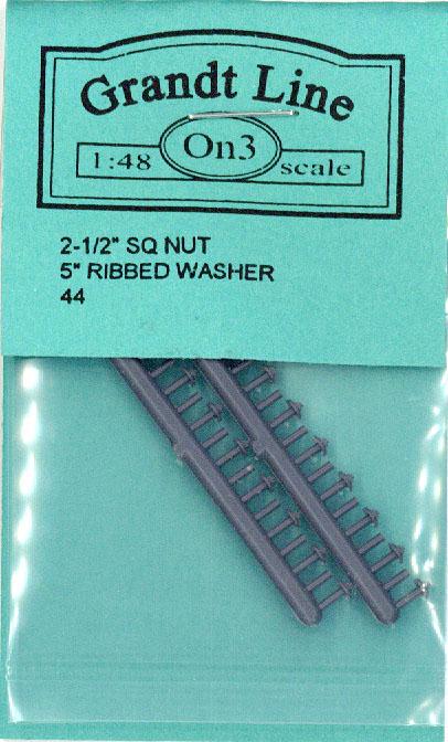 四角型ナット・ワッシャー :グラントライン 未塗装パーツ O(1/48) 44