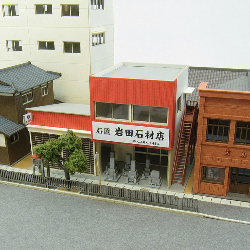 石材店 :さんけい キット N(1/150) MP03-87