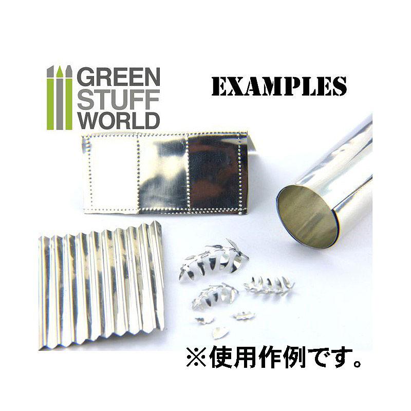 極薄アルミ板(板厚0.2mm) 幅10cm/長さ50cm :グリーンスタッフワールド 素材 GSWD19