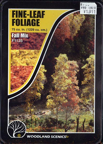 樹木素材セット 紅葉した木 :ウッドランド 素材 ノンスケール F1135