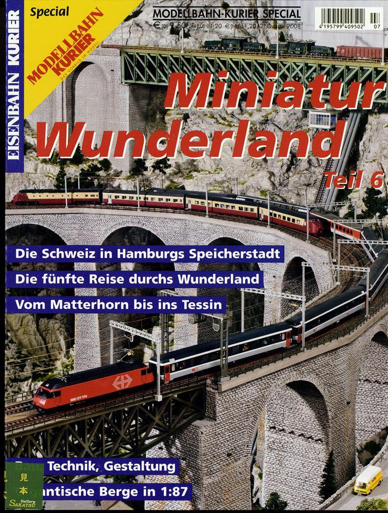 ミニチュアワンダーランド vol.6 モデルバーン・クーリエ特別版 :KE出版 (本) ドイツ語