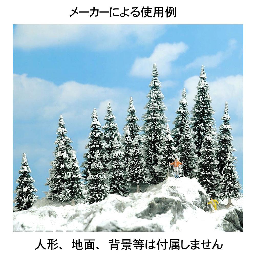 雪を被ったモミの木 6〜13.5cm 20本 :ブッシュ 完成品 ノンスケール 6466