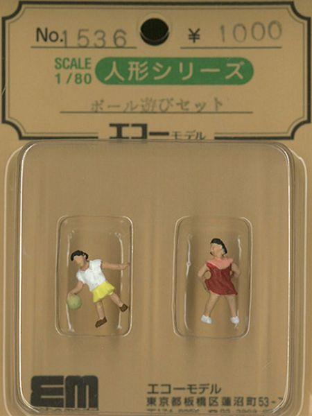 ボール遊びセット :エコーモデル 塗装済完成品 HO(1/80) 1536