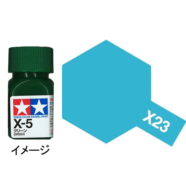 タミヤカラー エナメル X-23 クリヤーブルー :タミヤ つやあり塗料 ノンスケール 80023