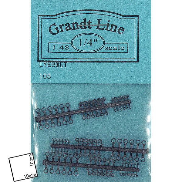 アイボルト・リフトリング 0.7mm  :グラントライン 未塗装キット O(1/48) 0108