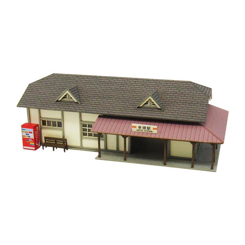 駅舎H :さんけい キット N(1/150) MP03-65