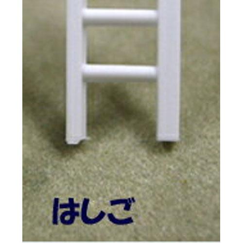 はしご :プラストラクト 未塗装キット 1/100 LS-4(90672)