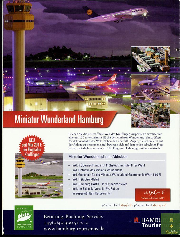 ミニチュアワンダーランド vol.7 モデルバーン・クーリエ特別版 :KE出版 (本) ドイツ語