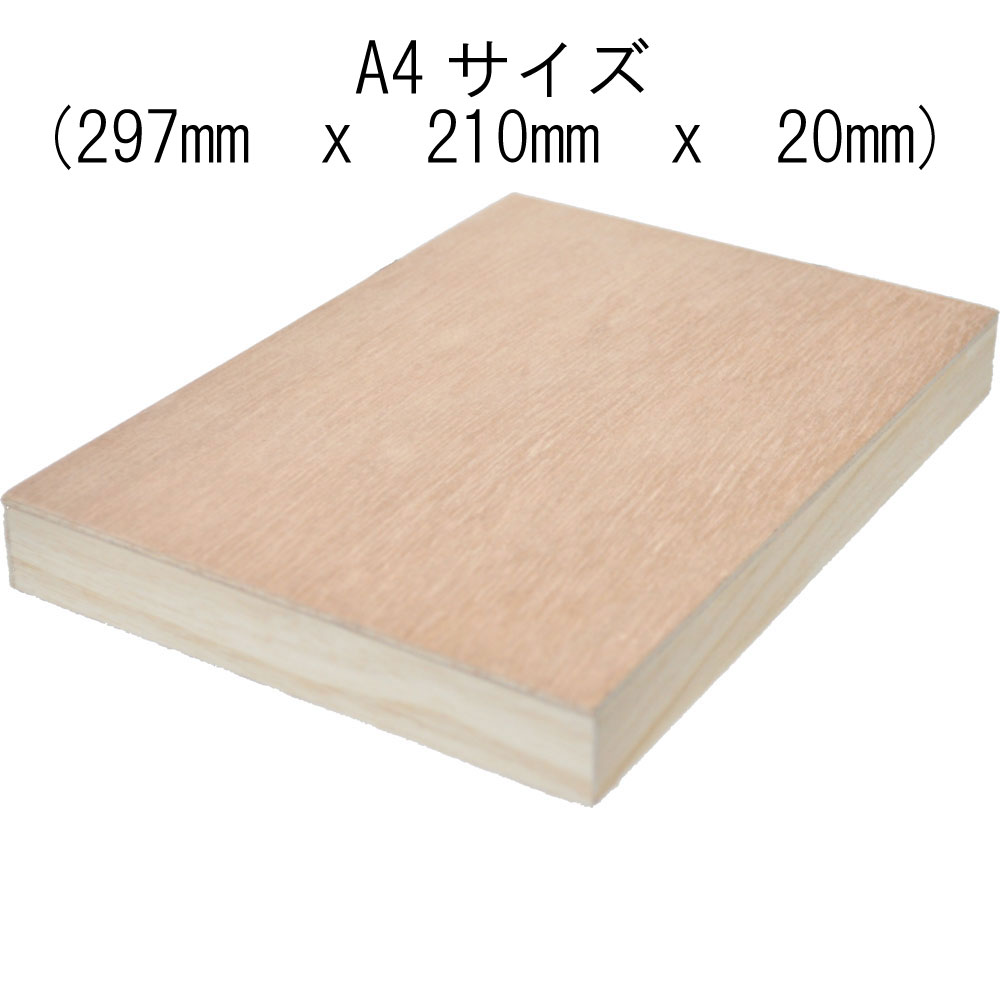 A4 木製ジオラマベースボード :さかつう 素材 ノンスケール 8841