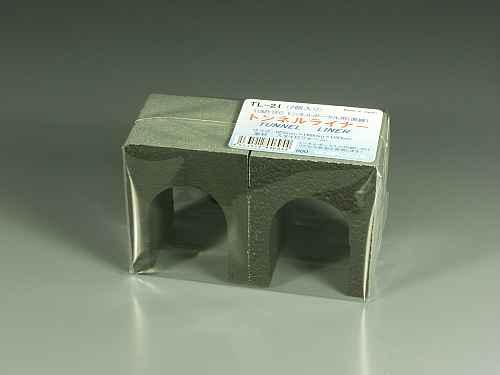 トンネルライナー トミーテック 直線用(2個入り) :モーリン 素材 N(1/150) TL-21