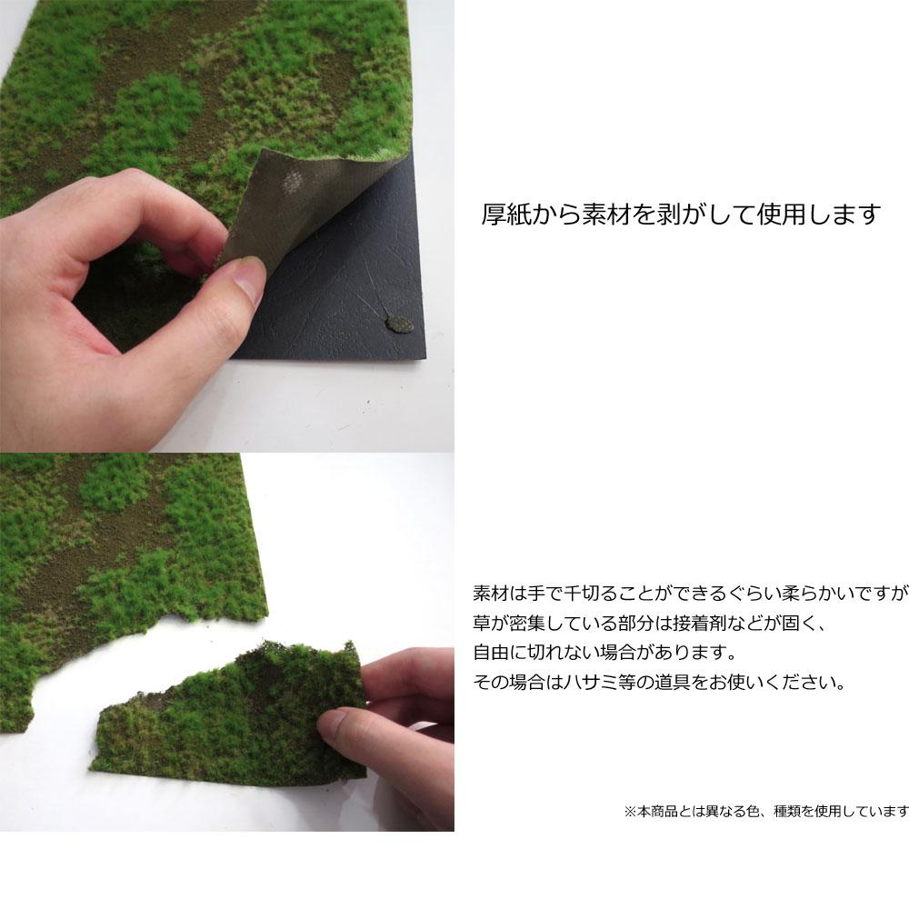 マットタイプ(牧草地) 全高4.5mm 秋 :マルティン・ウエルベルク ノンスケール WB-M009
