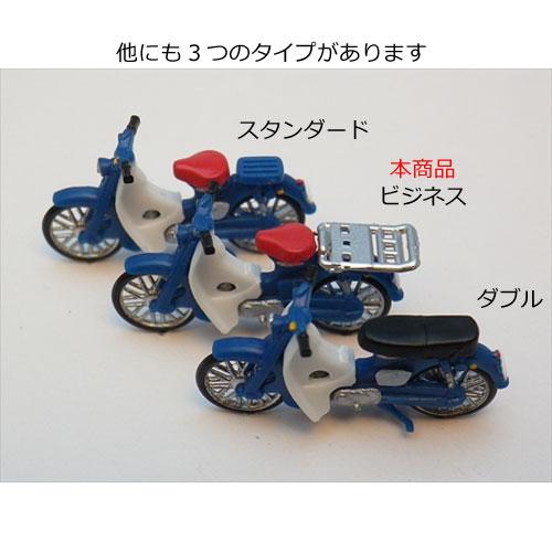ホンダ・スーパーカブ 赤 ビジネス :エコーモデル 塗装済完成品 HO(1/80) 5017