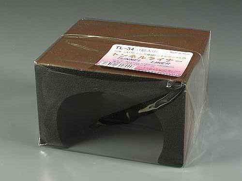 TL-34 トンネルライナー 津川洋行 レンガ複線用(1個入り) :モーリン 素材 N(1/150)