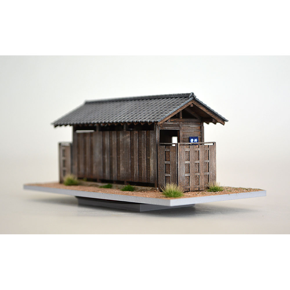 日本國有鐡道型標準驛便所 :匠ジオラマ工芸舎 塗装済完成品 HO(1/80) 1030