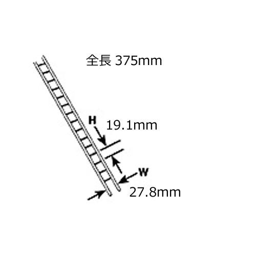 はしご :プラストラクト 未塗装キット 1/16 LS-24(90676)