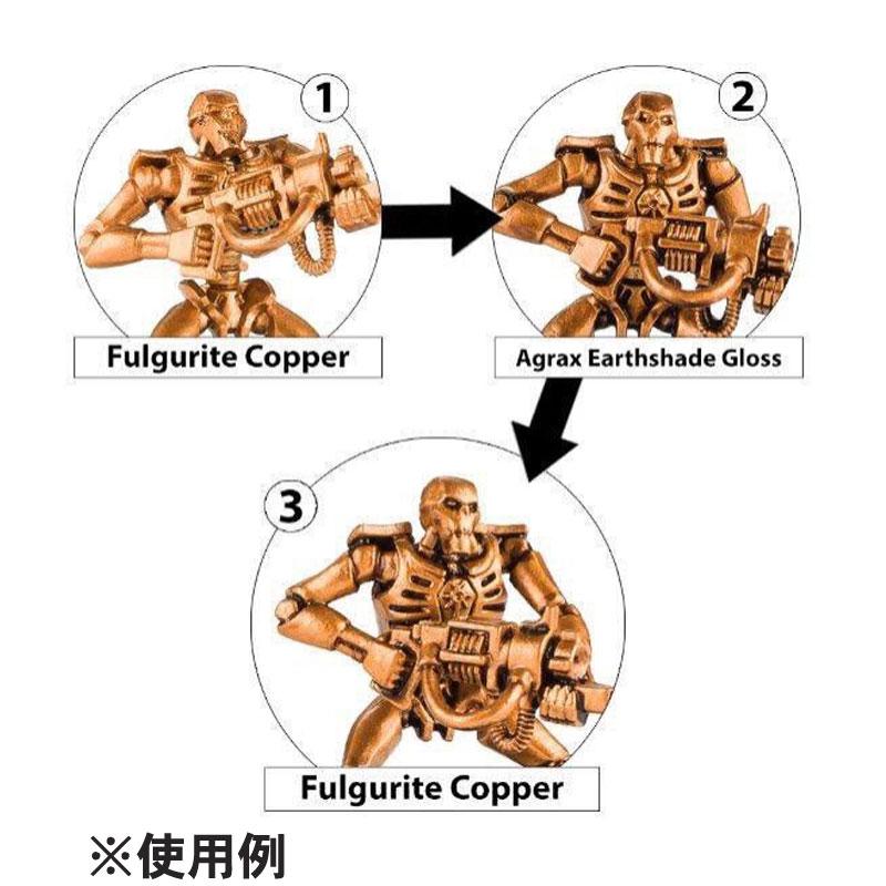 シタデル・レイヤー Fulgurite Copper(フルグライト・カッパー) :ゲームズワークショップ つやあり塗料 22-74