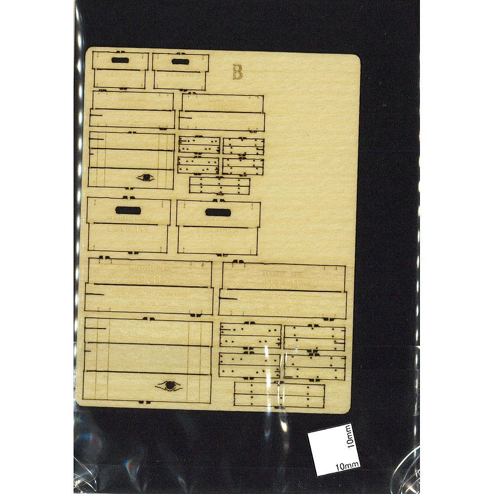木箱セットB 2ヶ入り :コバーニ 未塗装キット 1/24 ss-011