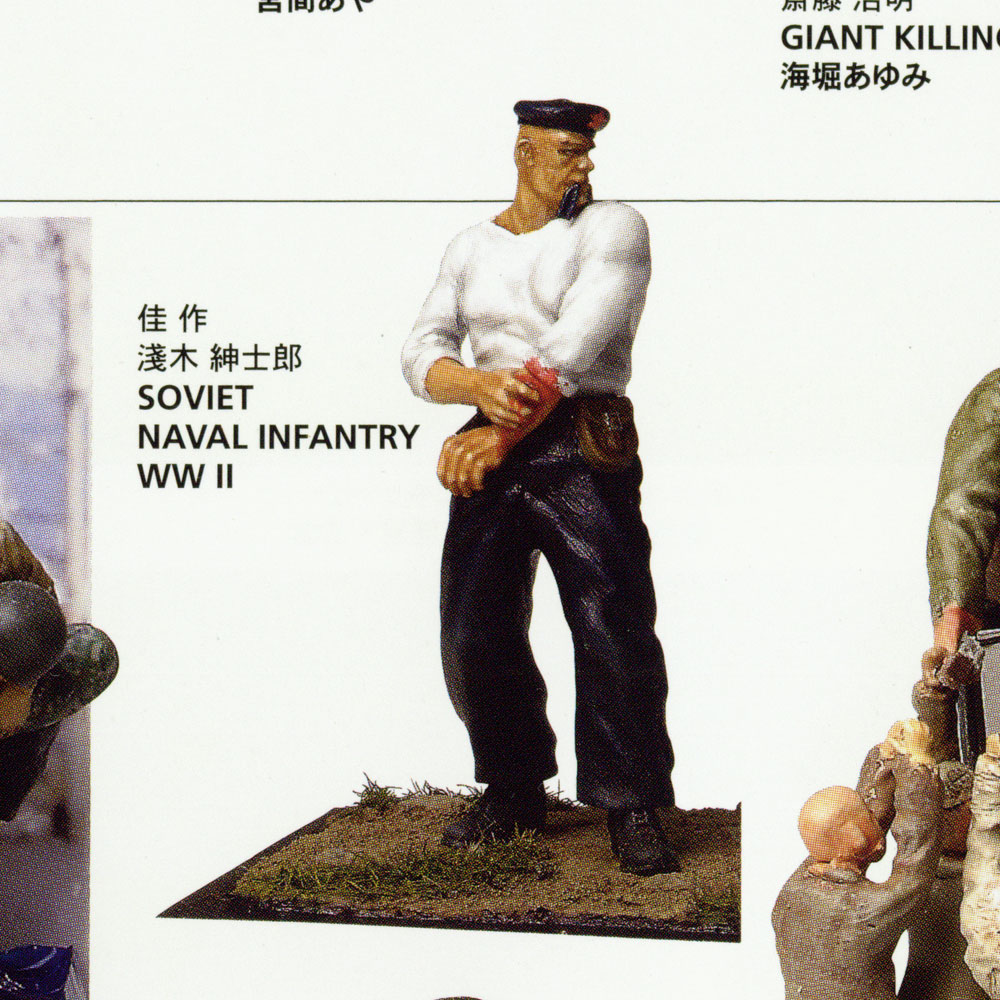 SOVIET NAVAL INFANTRY WWII ソビエト・ネイバル・ソルジャー :淺木紳士郎 塗装済完成品 1/35