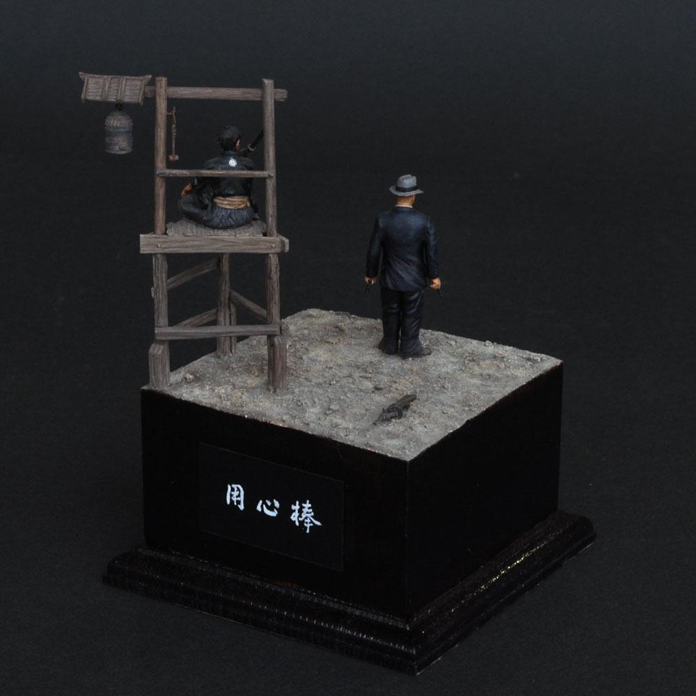 LAST MAN STANDING 用心棒 :淺木紳士郎 塗装済完成品 1/35