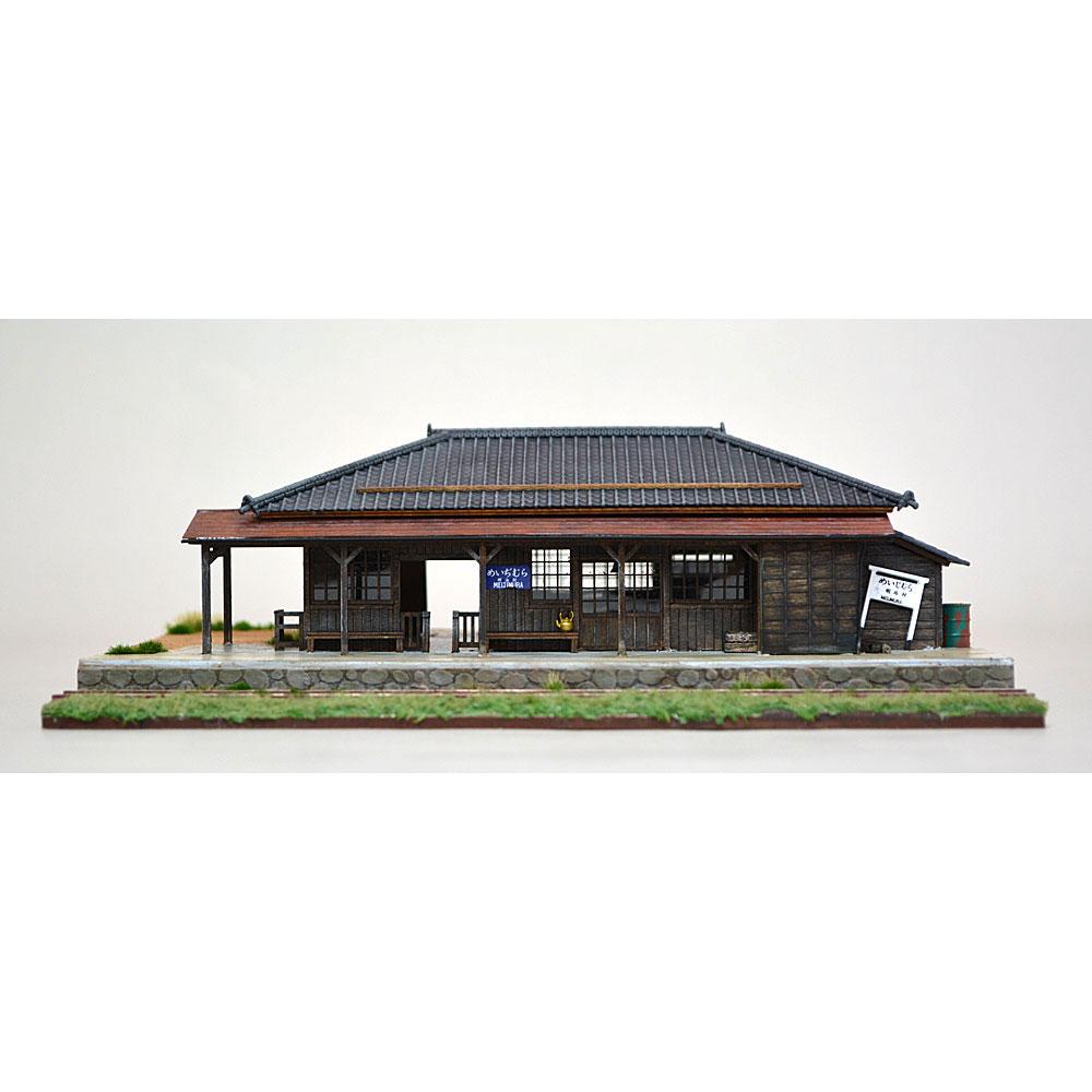 頸城鐡道明治村驛本屋 :匠ジオラマ工芸舎 塗装済完成品 HO(1/87) 1032