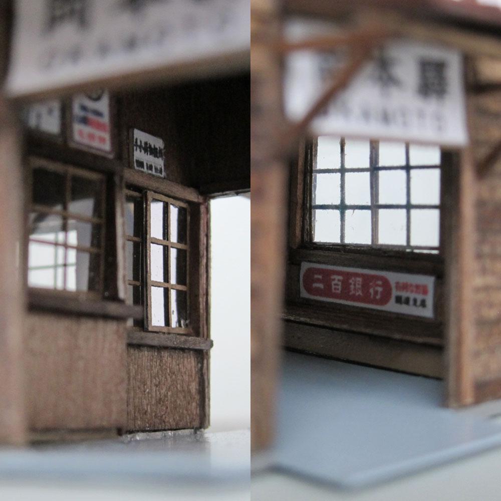 木造ローカル駅舎シリーズ タイプA 「岡本駅」 :匠ジオラマ工芸舎 塗装済完成品 HO(1/80)